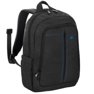 Notebook hátizsák 9456e08aa2